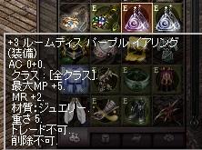 d0066788_17344163.jpg