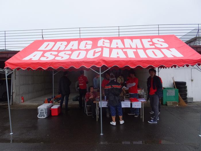 DRAG GAMES FINAL PHOTO_c0226202_1211017.jpg