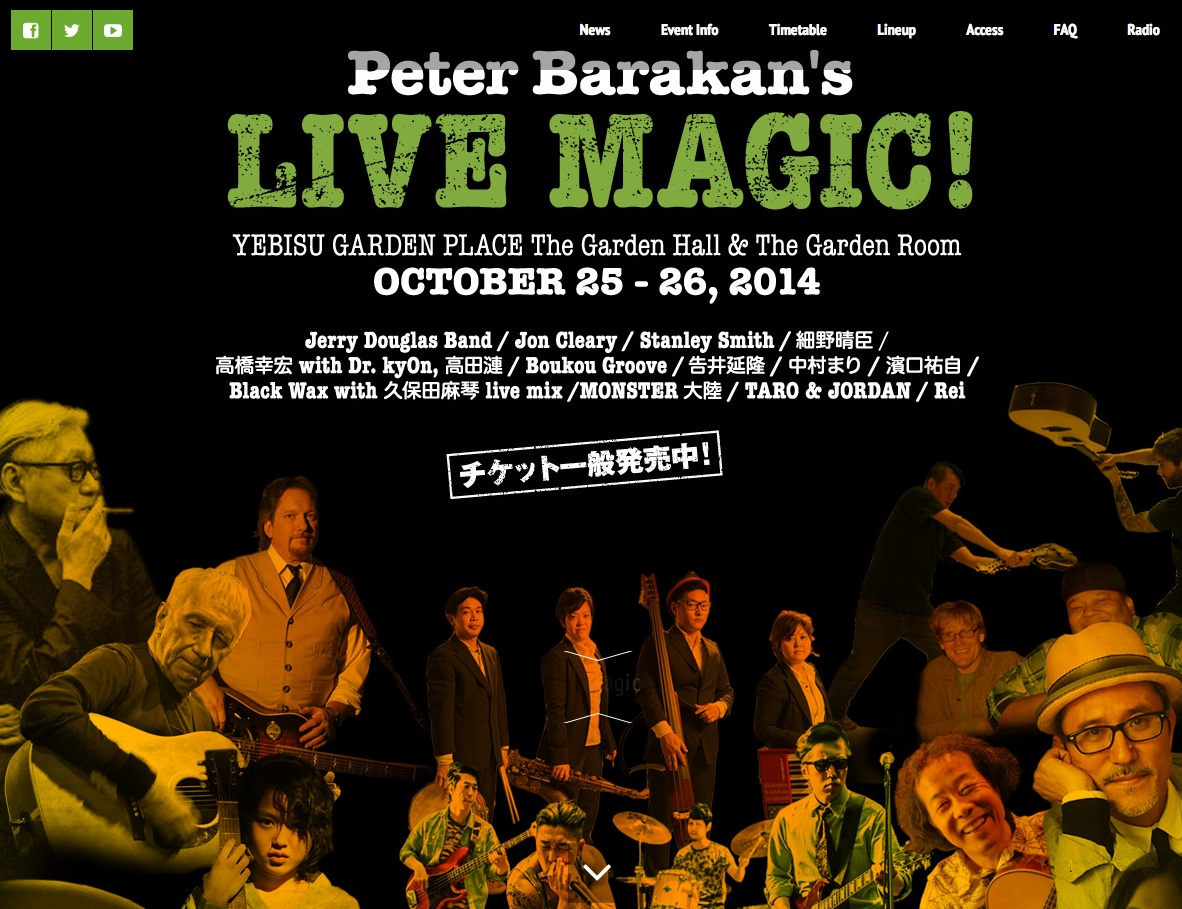 10/25&26 Peter Barakan\'s LIVE MAGIC!_e0193905_17542006.jpg
