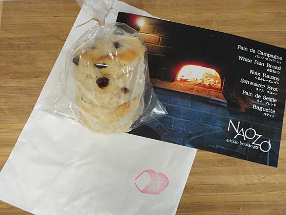 NAOZOのパンでランチ_e0230011_1891152.jpg