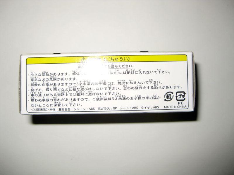 b0068615_030059.jpg