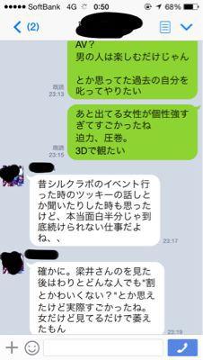 f0253616_128287.jpg