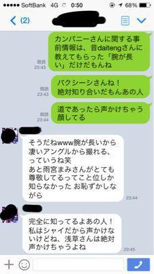 f0253616_1283127.jpg