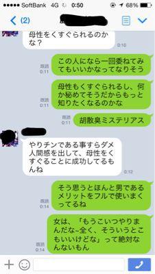 f0253616_1284164.jpg