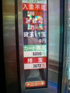 b0020017_21354660.jpg