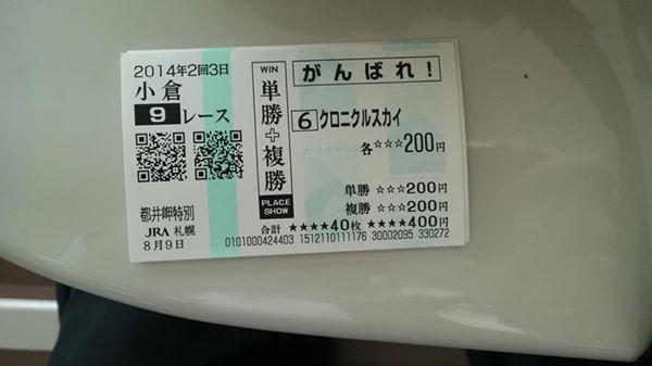 f0053218_23101660.jpg