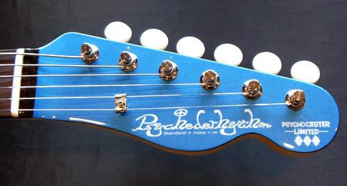 「Brilliant Sky MetallicのPsychocaster 1本目」が完成!_e0053731_164965.jpg