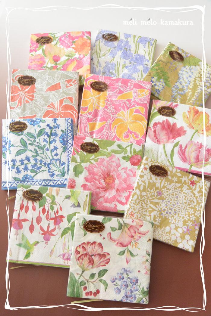 ◆新商品入荷、第3弾!『CASPARI』のお花柄ペーパーナプキン_f0251032_22523436.jpg