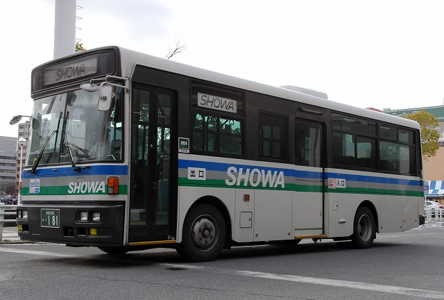 昭和自動車~西工96MC/いすゞ_a0164734_11233112.jpg