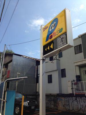 shizenのこと_b0132442_1111934.jpg