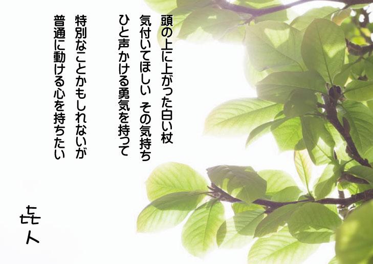 d0227044_10192971.jpg