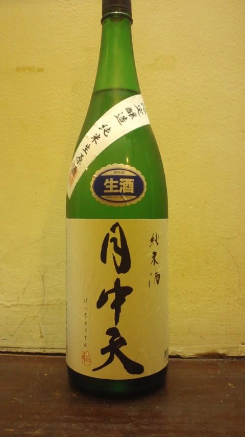 金陵 月中天(げっちゅうてん) 純米生原酒が入荷_d0205957_2362068.jpg