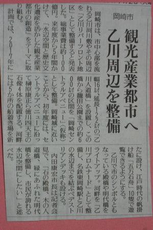 b0094265_20114358.jpg