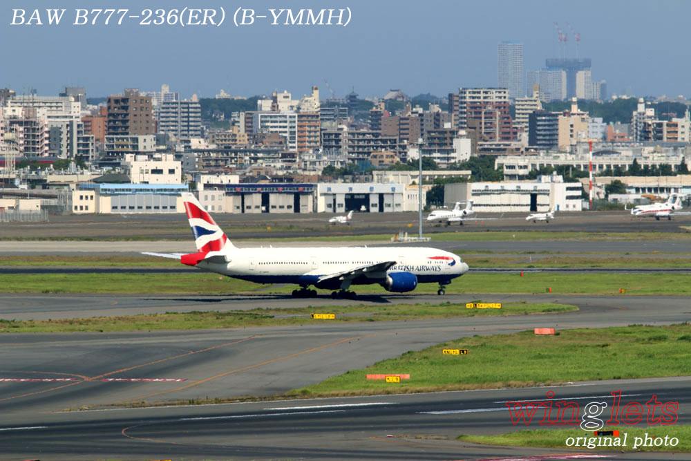 '14年 羽田(RJTT)レポート・・・BAW/G-YMMH_f0352866_2354082.jpg