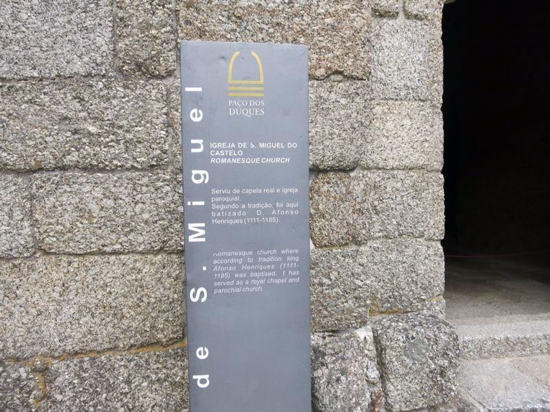 ポルトガル25ギマランイス歴史地区_e0233674_21435739.jpg