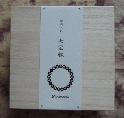 印肉 高岡漆器 螺鈿仕上げ_e0200879_13394152.jpg