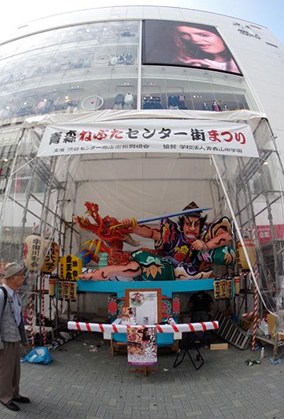 9月12日(金)の渋谷109前交差点_b0056983_11135650.jpg