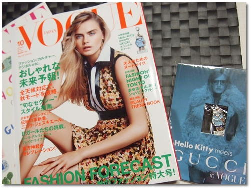 HELLO KITTY@GUCCI in VOGUE JAPAN_d0078486_08191655.jpg