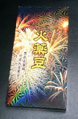 松原です_b0211088_2041493.jpg