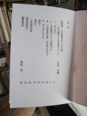 f0307792_19422499.jpg