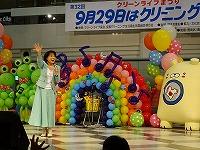 洗太くんとカゴちゃんの日~(^0^)♪_f0026093_3442241.jpg