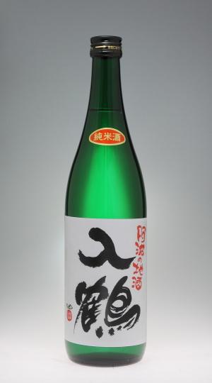 入鶴 純米酒 [近清酒造]_f0138598_0195158.jpg