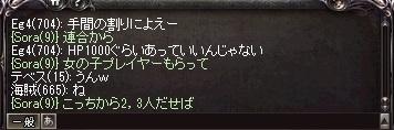 c0331499_01151531.jpg