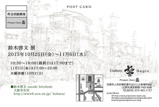 f0352601_23501700.jpg