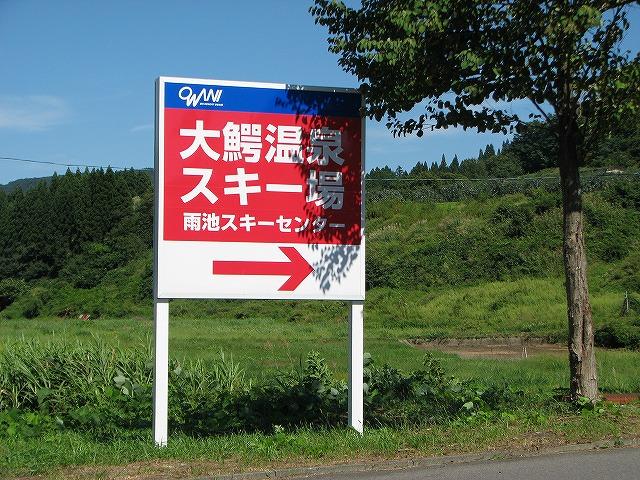 ◆ TSUGARU MEETING 10th ◆_c0078202_1413133.jpg