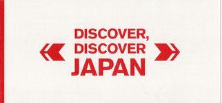 DISCOVER, DISCOVER JAPAN @東京ステーションギャラリー_b0044404_9402676.jpg