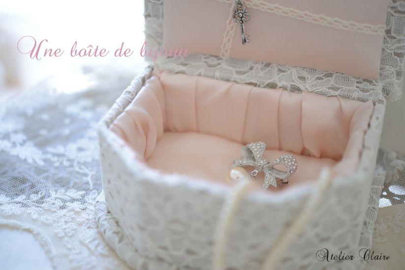 Une boîte de bijou ~チャーミングな宝石箱~ベージュ系のご紹介_a0157409_09285996.jpg