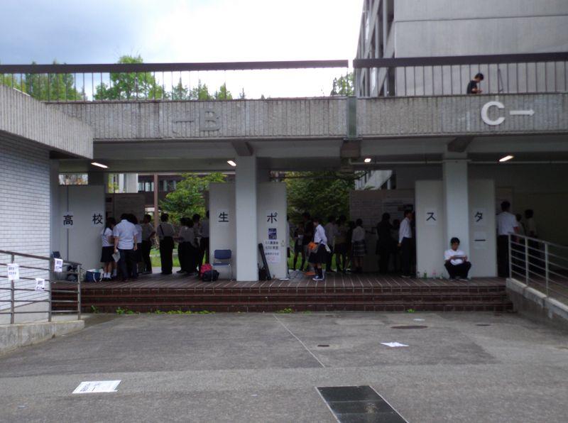 学会最終日_c0025115_21222510.jpg