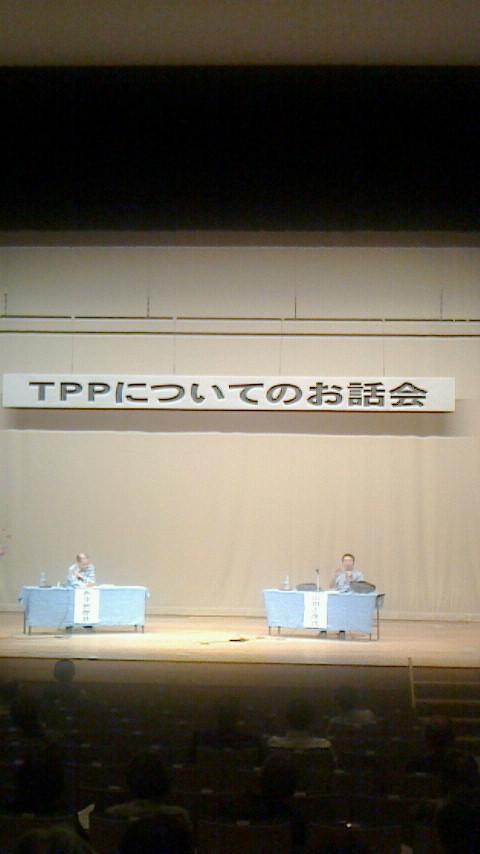 TPPについてのお話会_e0094315_14562347.jpg
