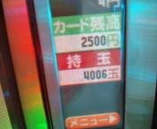 b0020017_15323167.jpg