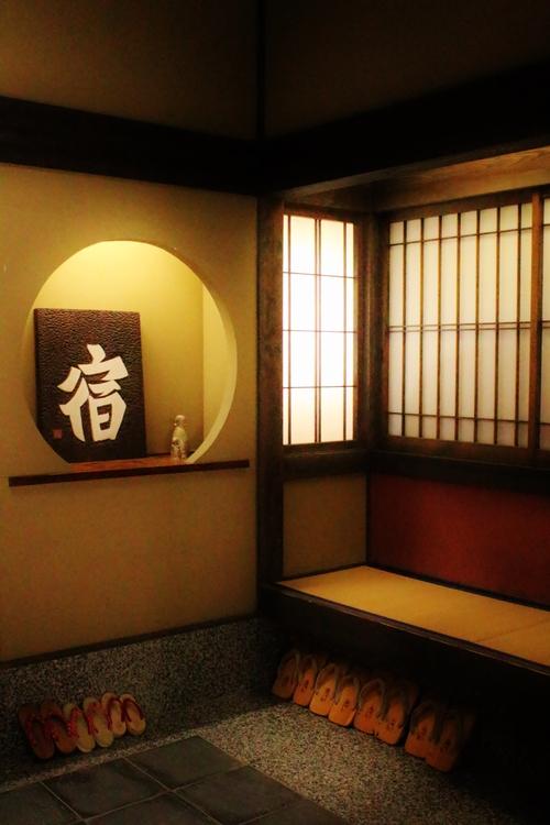 湯谷温泉で秋の味覚と新城茶_b0220318_1726355.jpg