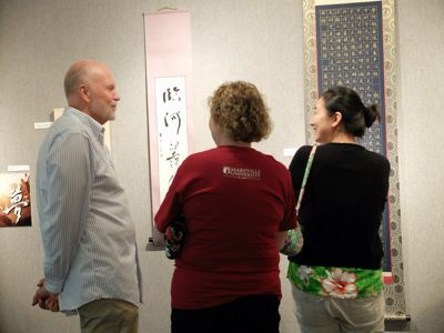 A Special Exhibit of Calligraphy and Sumi-e_d0168831_2273777.jpg