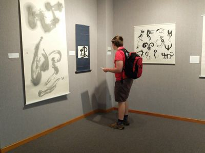 A Special Exhibit of Calligraphy and Sumi-e_d0168831_2273935.jpg