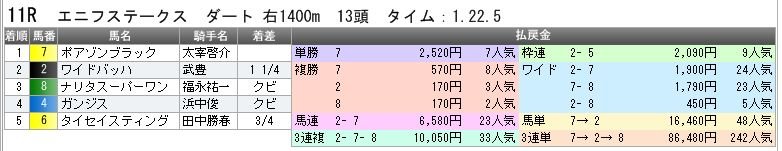 c0030536_17294258.jpg