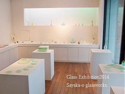Vo.6 大江さやか・ガラス展 in京都_f0206741_1574955.jpg