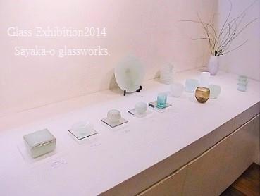 Vo.6 大江さやか・ガラス展 in京都_f0206741_1575637.jpg