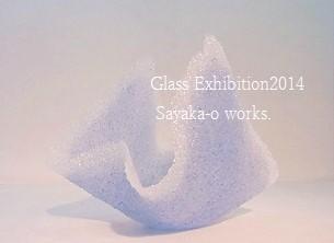 Vo.6 大江さやか・ガラス展 in京都_f0206741_158226.jpg