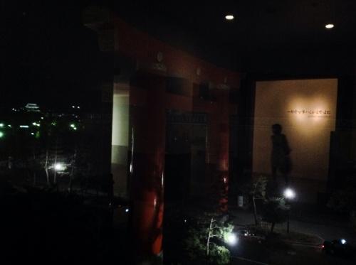 秋の京都の芸術鑑賞_b0153663_17484894.jpg