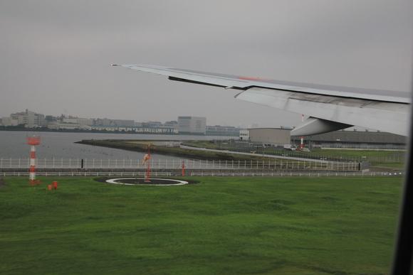 羽田空港着陸_d0202264_835031.jpg