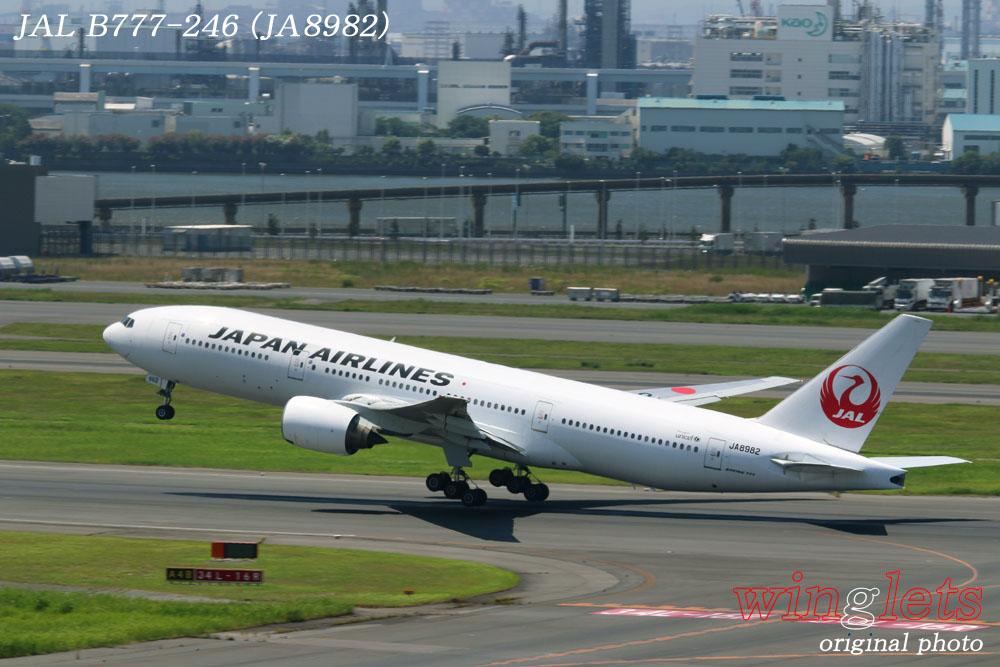 '14年 羽田(RJTT)レポート・・・JAL/JA8982_f0352866_23104270.jpg