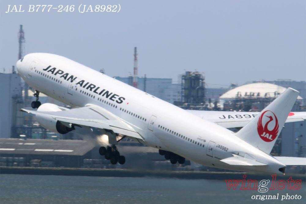 '14年 羽田(RJTT)レポート・・・JAL/JA8982_f0352866_23105817.jpg
