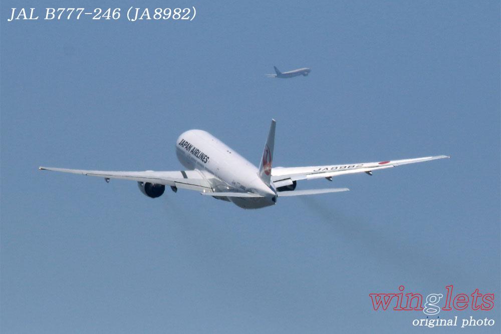'14年 羽田(RJTT)レポート・・・JAL/JA8982_f0352866_23111559.jpg