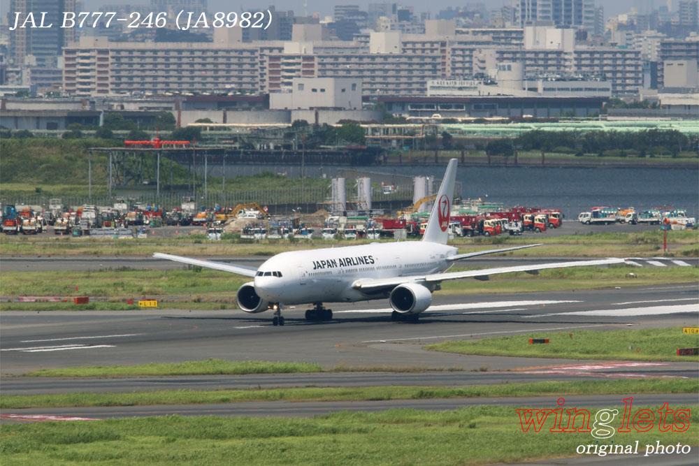 '14年 羽田(RJTT)レポート・・・JAL/JA8982_f0352866_239438.jpg