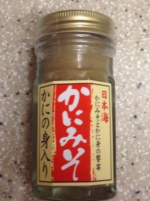 かに味噌_f0134268_1543283.jpg