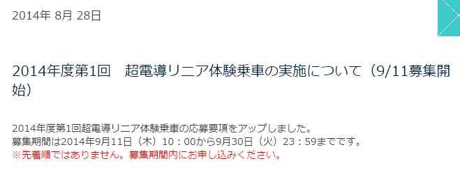 b0078675_95992.jpg