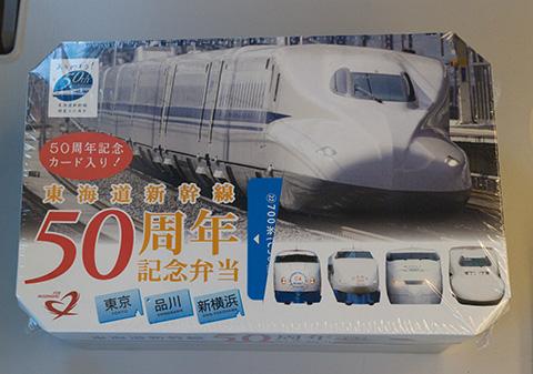 大阪→目黒_c0002682_2140176.jpg